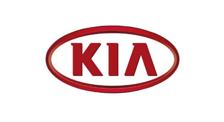 Kia Puerto Rico
