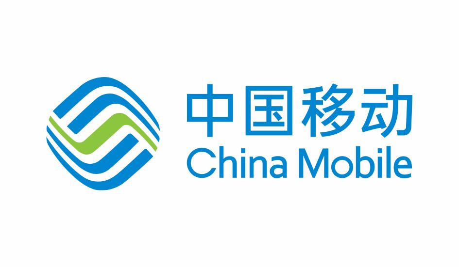 CHINA MOBILE SERVICIO AL CLIENTE